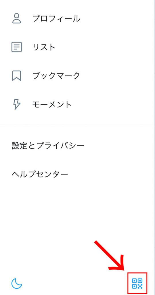 TwitterのQRコード