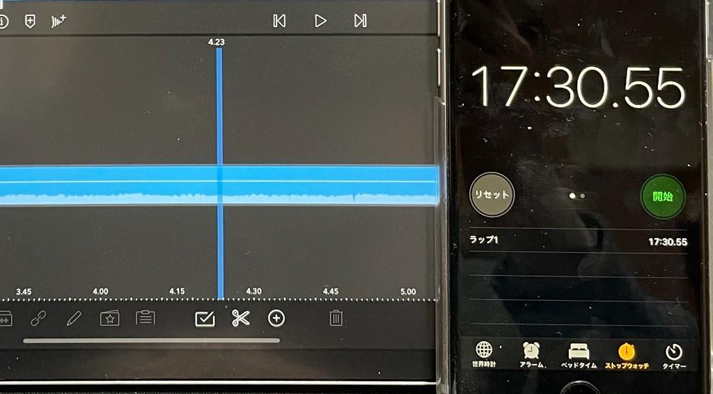 iPad Pro 2018年モデルでは17分30秒